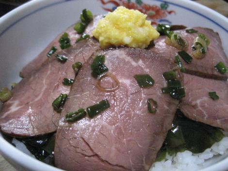 wafu-rosutobifudonn.JPG