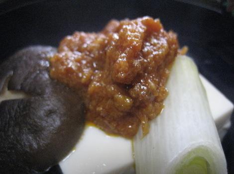 pirikara-yudoufu.JPG