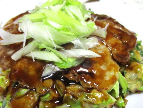 myouganookonomiyaki.JPG