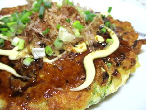 toufunookonomiyaki.JPG