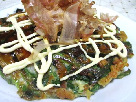 niranookonomiyaki.JPG